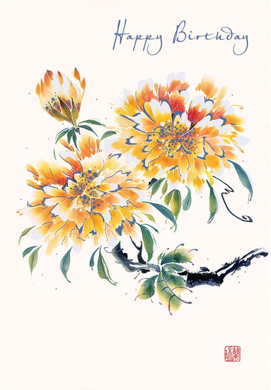 Ling Design Ltd Yellow Flower Birthday Card Lnq0112