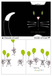 Black Cat - Birthday Card