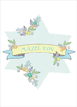 Blue Star of David with Banner - Mazel Tov Card Judaica