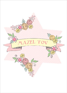 Pink Star of David with Banner - Mazel Tov Card Judaica