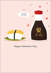 Soy Into You - Valentines Day Card