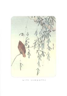 Bird/branch - Sympathy Card