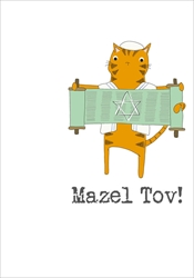 Orange Cat Scroll - Mazel Tov Card Judaica