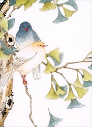 Doves on Branch - Blank Card Blank