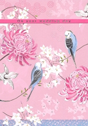 Birds - Wedding Card